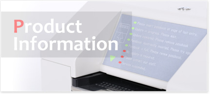 product infomation
